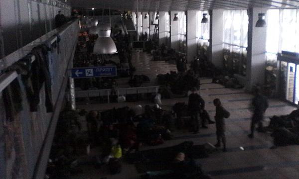 аэропорт Мариуполя