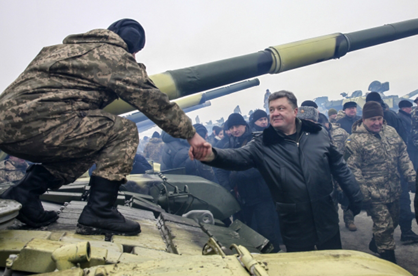 передача танков