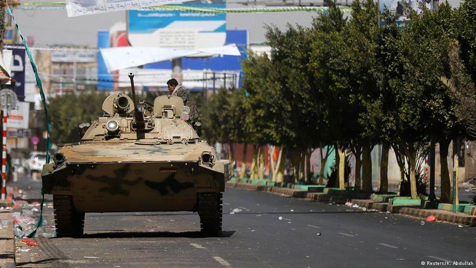 БМП-2 захваченный шитскими повстанцами (фото Reuters)
