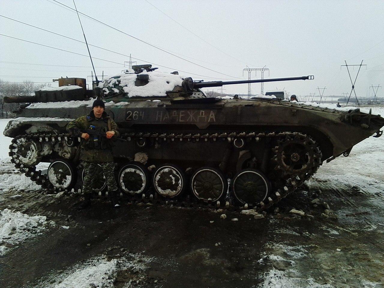 БМП-2 ВСУ в Кухарово