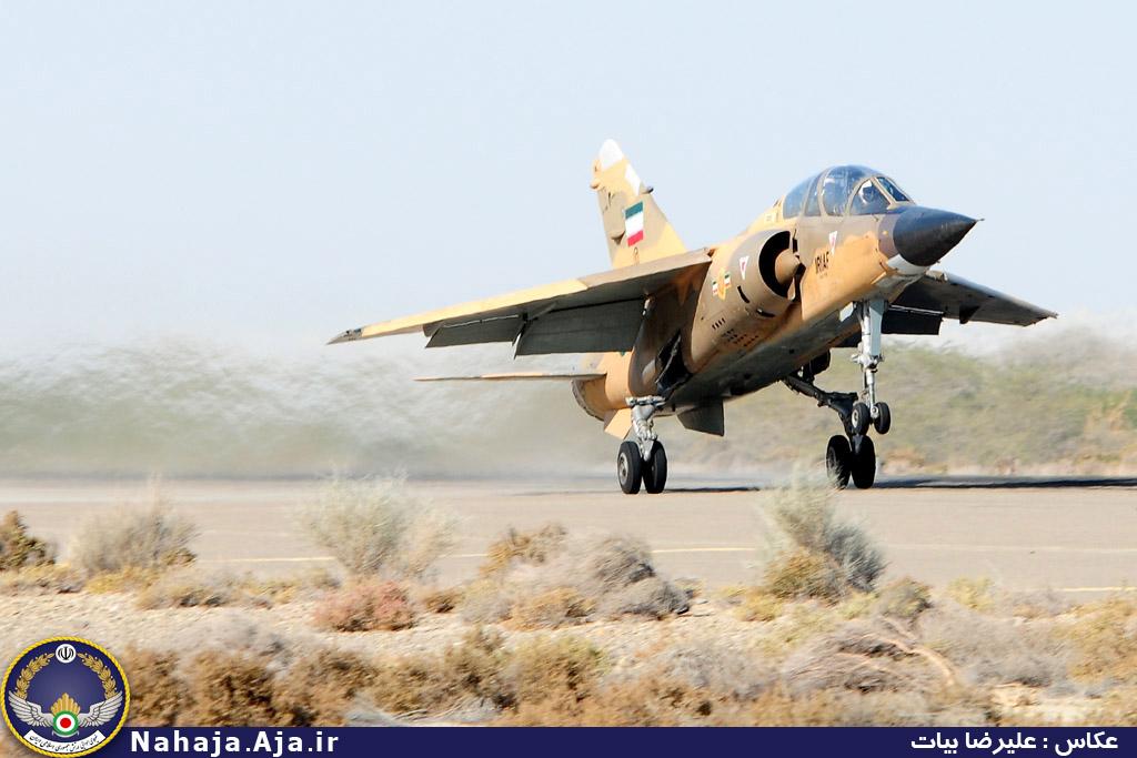 Mirage F.1BQ