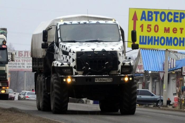 Урал-NEXT