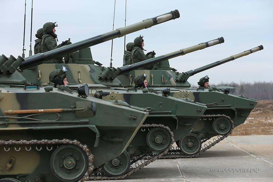 БМД-4М «Садовница»