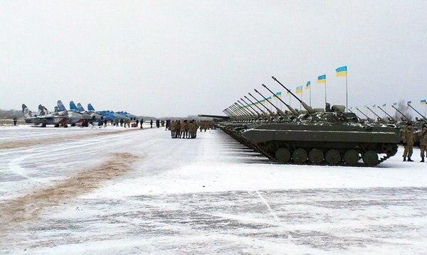 передача военной техники