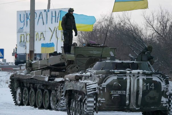 ВС Украины