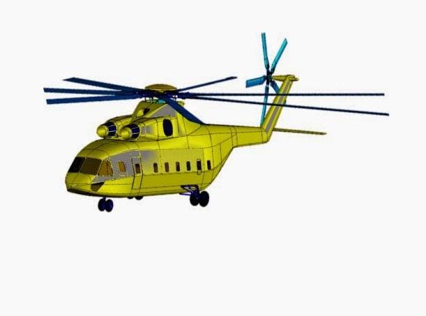 проект нового вертолета