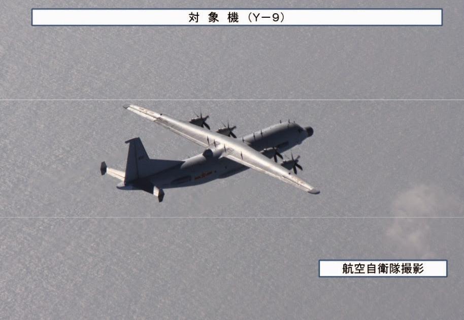 GX-8 ELINT