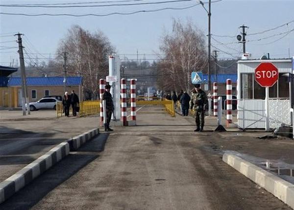 кроликов Московская проезд границы украина приднестровье Иркутска