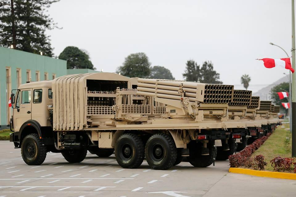 Type 90B  ВС Перу