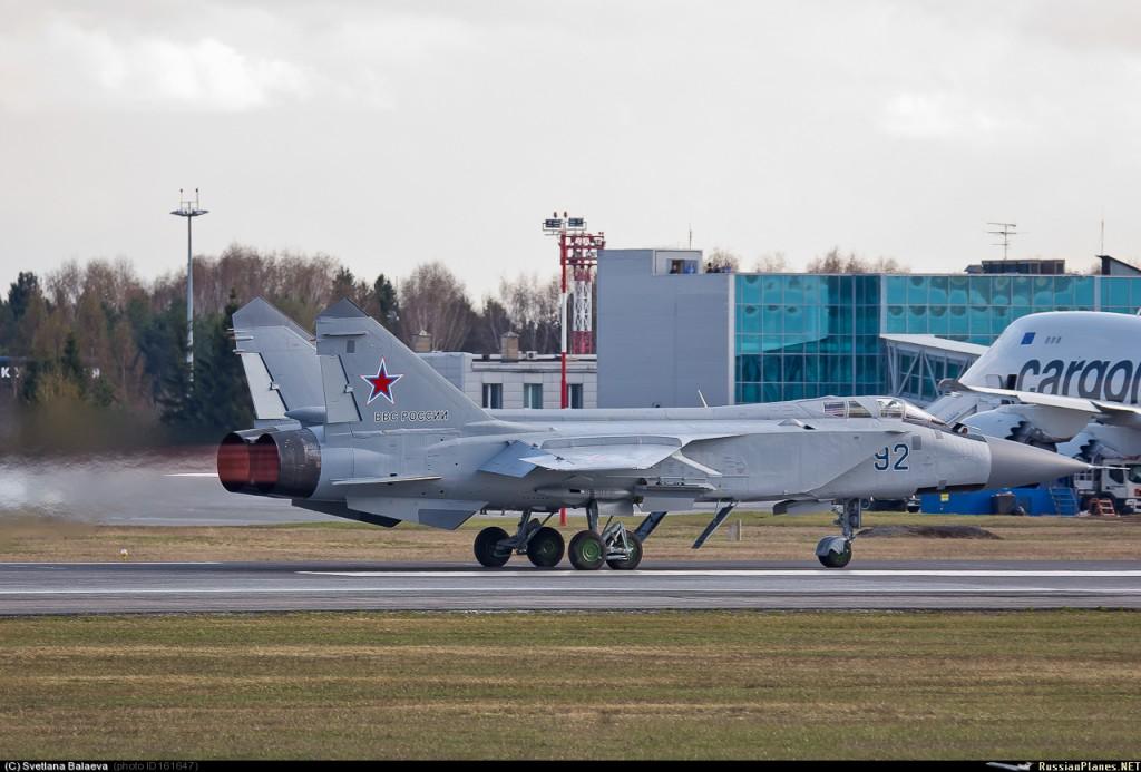 Фото: Светлана Балаева / russianplanes.net. Новосибирск, 29.04.2015г.