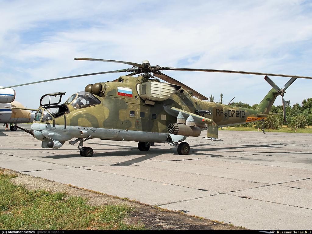 Вертолет Ми-24В авиации ФСБ. Август 2011 года (с) Александр Козлов / russianplanes.net