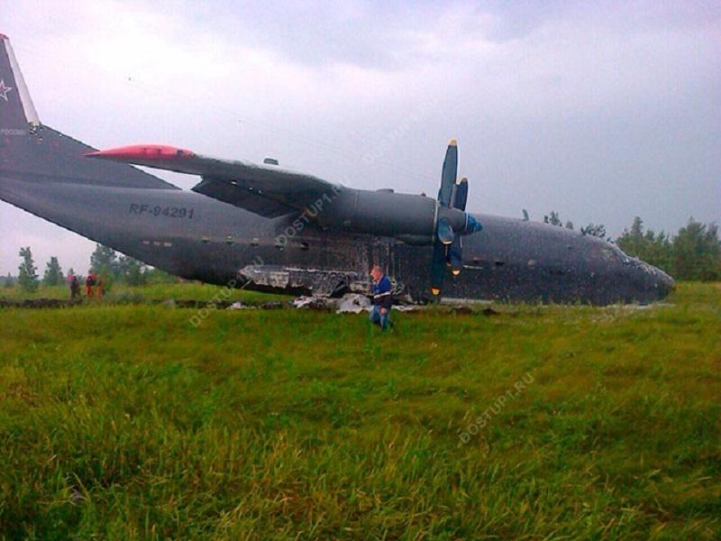 An-12-crash-Chelyabinsk