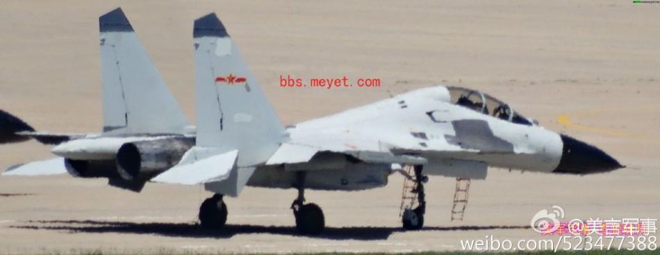J-11BSH (с) defence-blog.com
