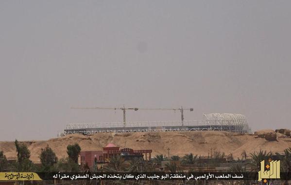 Ramadi Olympic Stadium Demolished 1