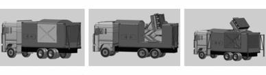 РЛС «МЕС-3» (ՄԵՍ-3) дециметрового (?) диапазона.