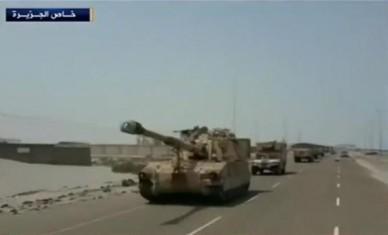 Гаубица М109 ВС ОАЭ в Южном Йемене