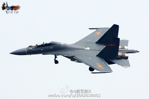 New photos of Chinese PLAAF J-16 1