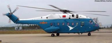 Z-18 военно-транспортный вертолёт