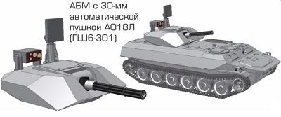 GSH-301_2 (1)