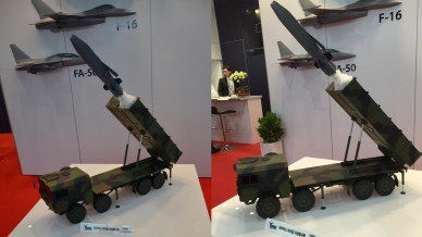 Interesting idea here - ground launched Taurus LACM on display at ADEX2015