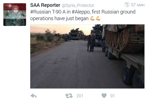 Russian troops reported in combat near Latakia and Aleppo