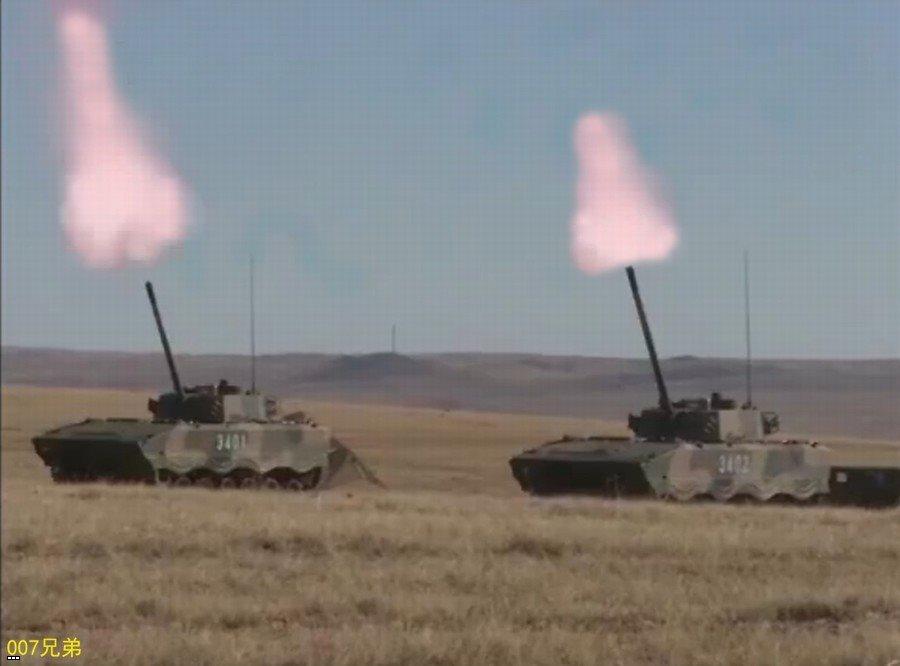 Type 05A китайская артиллерийская система