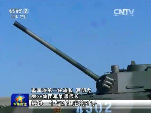 120мм орудие артиллерийской установки Type 05A