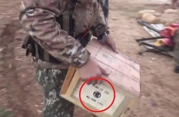 Turkish STATE-RUN ammunition specialist MKE boxes in the hands of notorious Uzbek jihadi group in Aleppo Syria 1