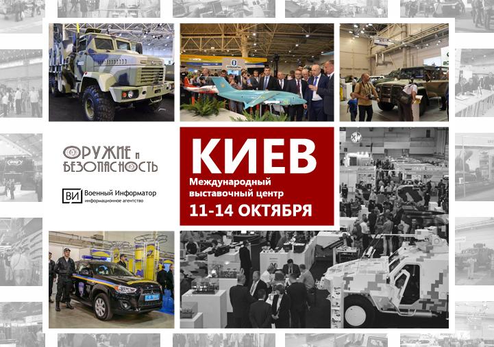 Zbroya_big_logo