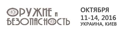 Zbroya_logo