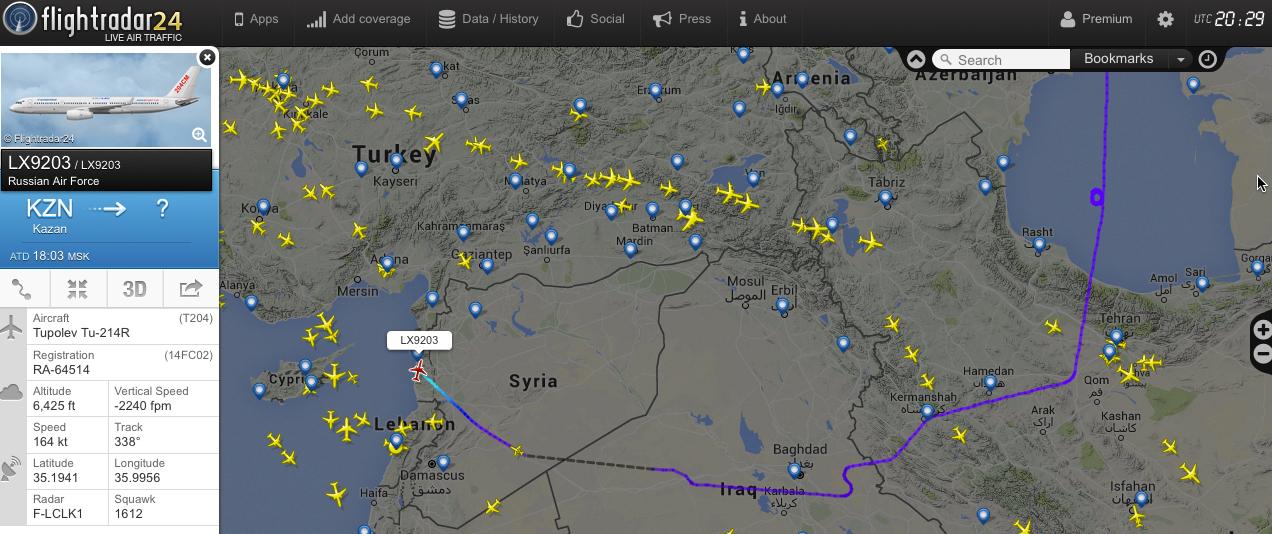 Данные ресурса Flightradar24