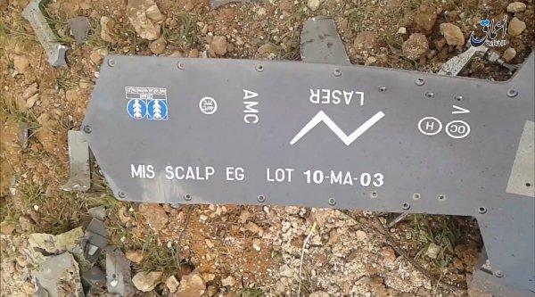 Обломки французской оперативно-тактической крылатой ракеты воздушного базирования MBDA SCALP EG (с) pbs.twimg.com/media