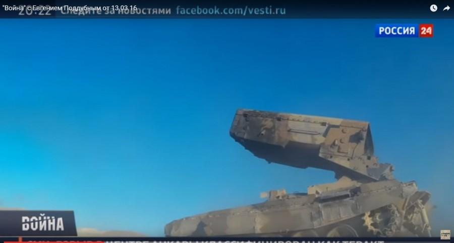 """Боевая машина тяжелой огнемётной системы ТОС-1А """"Солнцепёк"""""""