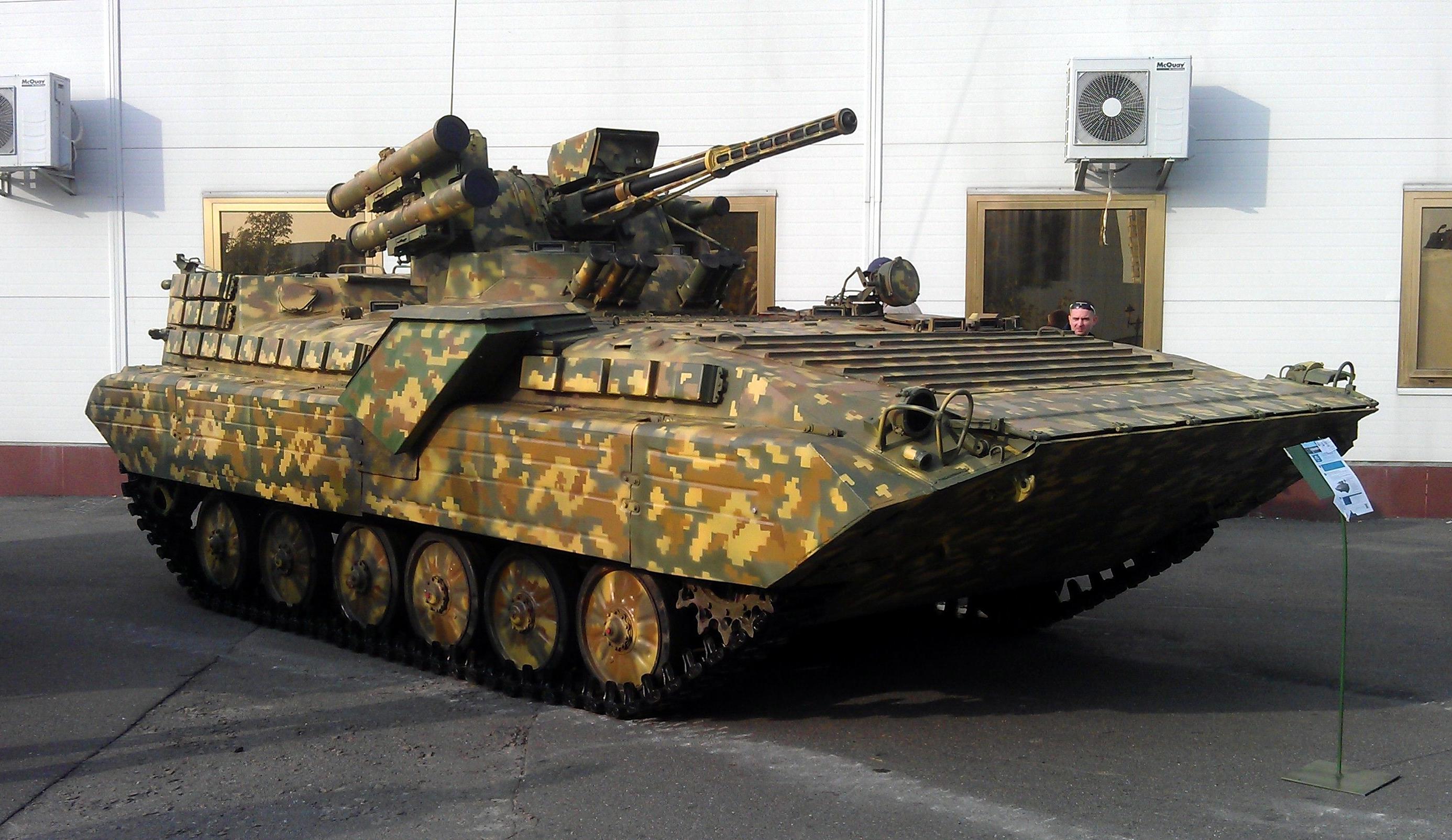 Первый вариант модернизации БМП-1УМ