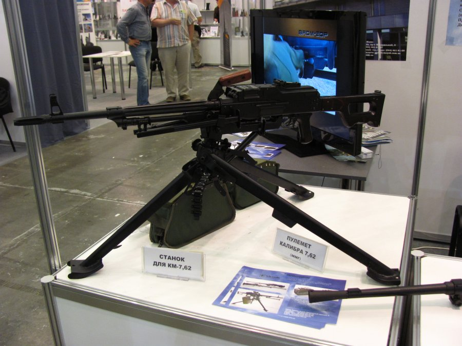 Пулемет КМ-7,62 фото milua.org