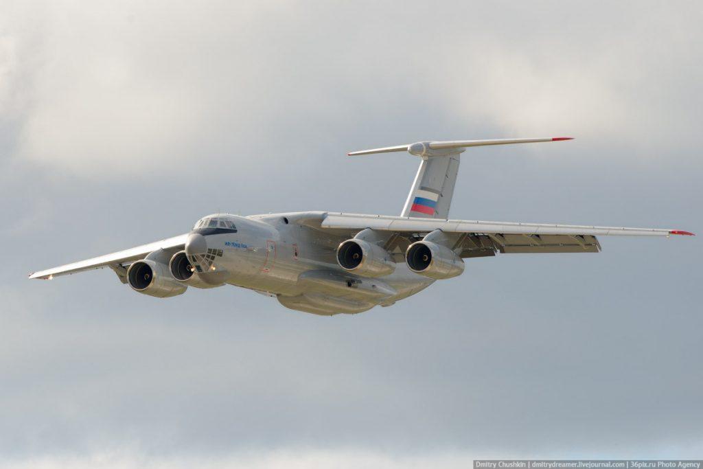 Ил-76МД-90А  (с)  sdelanounas.ru