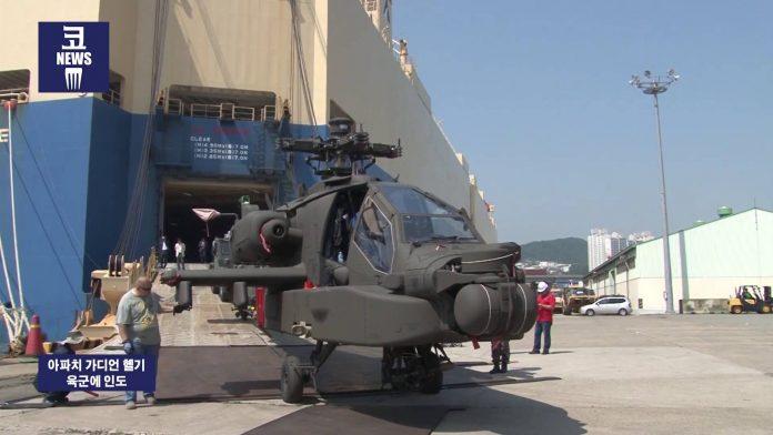 Доставка первых AH-64E Guardian в Южную Корею (с) defence-blog.com
