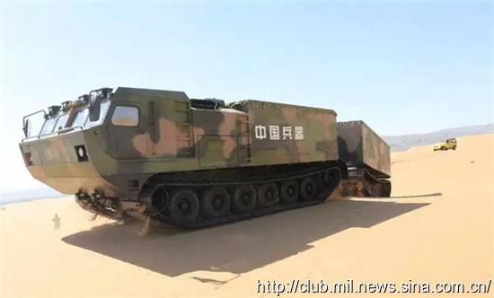 китайский гусеничный транспортер HYJ-QSL30