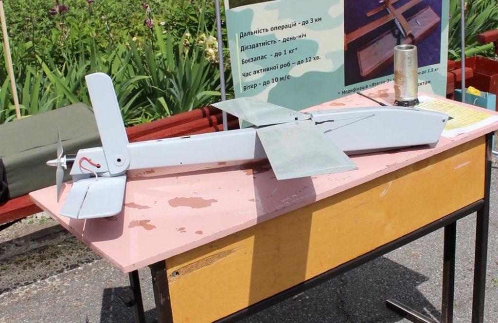 Беспилотный летательный аппарат Ятаган-2 (с) zbroya.ua