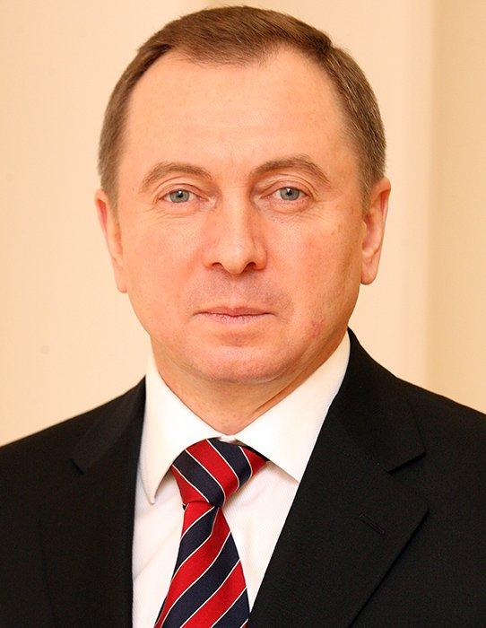 Владимир Владимирович Маке́й — белорусский дипломат, министр иностранных дел