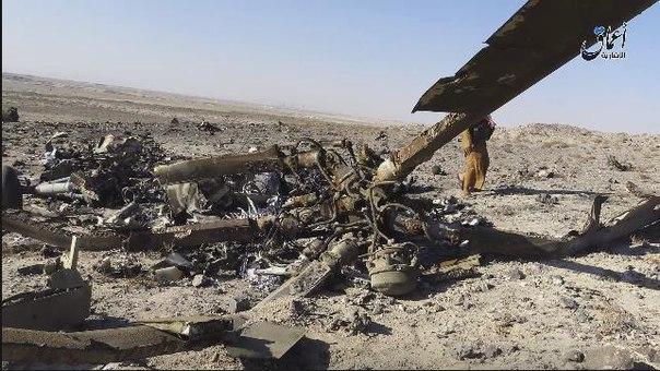 Место крушения вертолета Ми-25 ВВС Сирии 14.07.2016