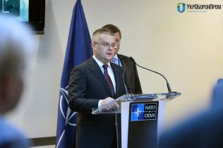 161130_event-ukraine-industry_002-316x210