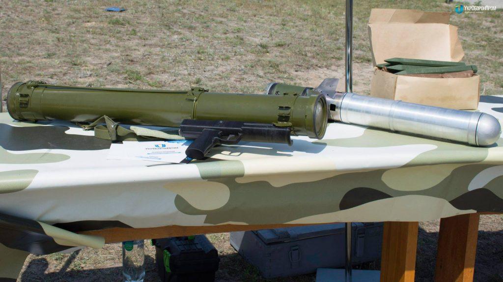 Реактивный огнемет РПВ-16